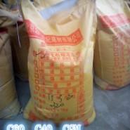 西安CGM高强设备加固水泥灌浆料图片