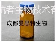 供应人参皂苷Rg1/Rg2/Rg3