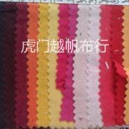 全棉帆布6安-24安、坯布、黑白色图片