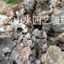 供应用于园林的上海浦东景观石太湖石价格