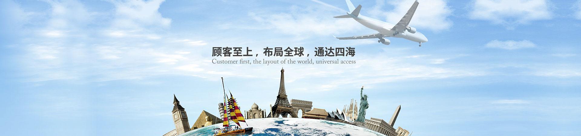 广告图模板8 上海塞隆电子设备有限公司