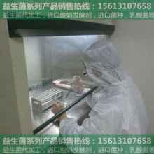 漯河益生菌oem|发酵剂公司|专业