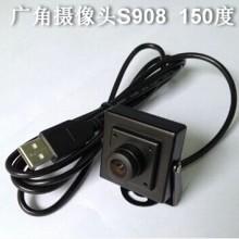 供应用于快递机拍照|视频录像|自助机柜拍照的150度USB工业广角摄像头 150度USB工业广角摄像头哪家好