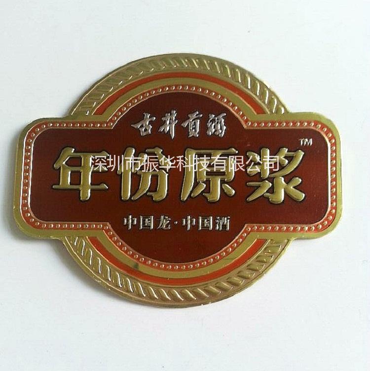 供应用于酒包装标牌铭的铝印刷凹凸标牌