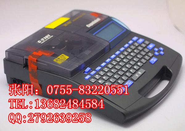 供应日本佳能C-210T线缆标志打印机,丽标号码机C-210T,NTC线号机价格