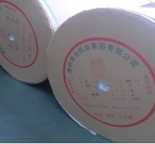 供应用于生产复印纸的批发复印纸的厂家生产复印纸的厂家,优质全木浆复印纸的供应商