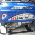 8KW静音汽油发电机图片