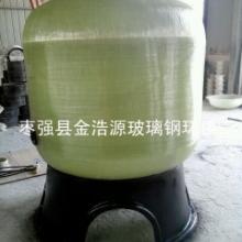 供应新疆玻璃钢过滤罐 玻璃钢压力罐体生产厂家