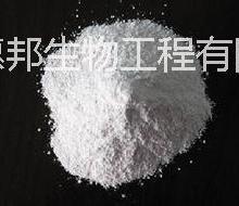供应食品级硅铝酸钠