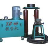 供应用于起拔套管钻杆的ZB-80电动液压型拔管机