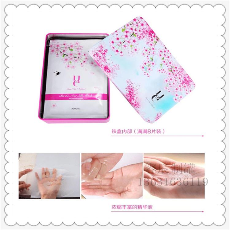 供应用于包装的彩妆铁盒 化妆品铁罐包装