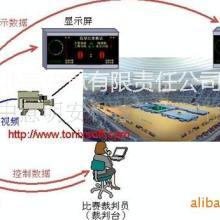 供应球类多功能裁判器系统价格