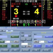 浙江篮球比赛 计时记分PC软件厂家图片