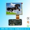 快速交货5.6寸LCM液晶模组图片