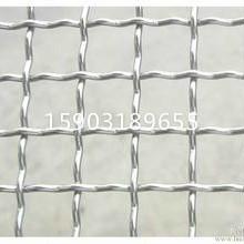 供应衡阳钢丝网、衡阳锰钢筛网图片