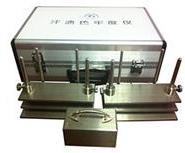 汗渍色牢度仪、耐汗器XK-3065图片