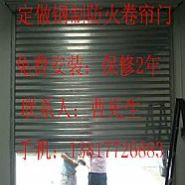 上海防火卷帘门厂家图片