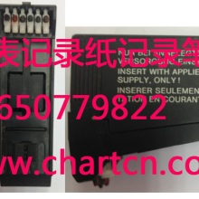 供应广州现货供应奥林巴斯活检钳,气囊导管图片