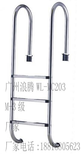 供应游泳池WL-MC205M-5级厂家
