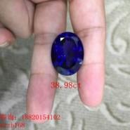 供应用于收藏的38.98克拉顶级5A坦桑石宝石坦桑石批发 可定制镶嵌吊坠 经典18K金镶嵌