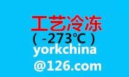 重庆冷水机组图片