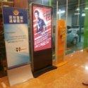 云贵川LCD广告机刷屏海报机租赁图片