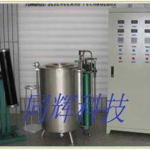 供应辽宁同辉三段控温焦炭反应性测定仪
