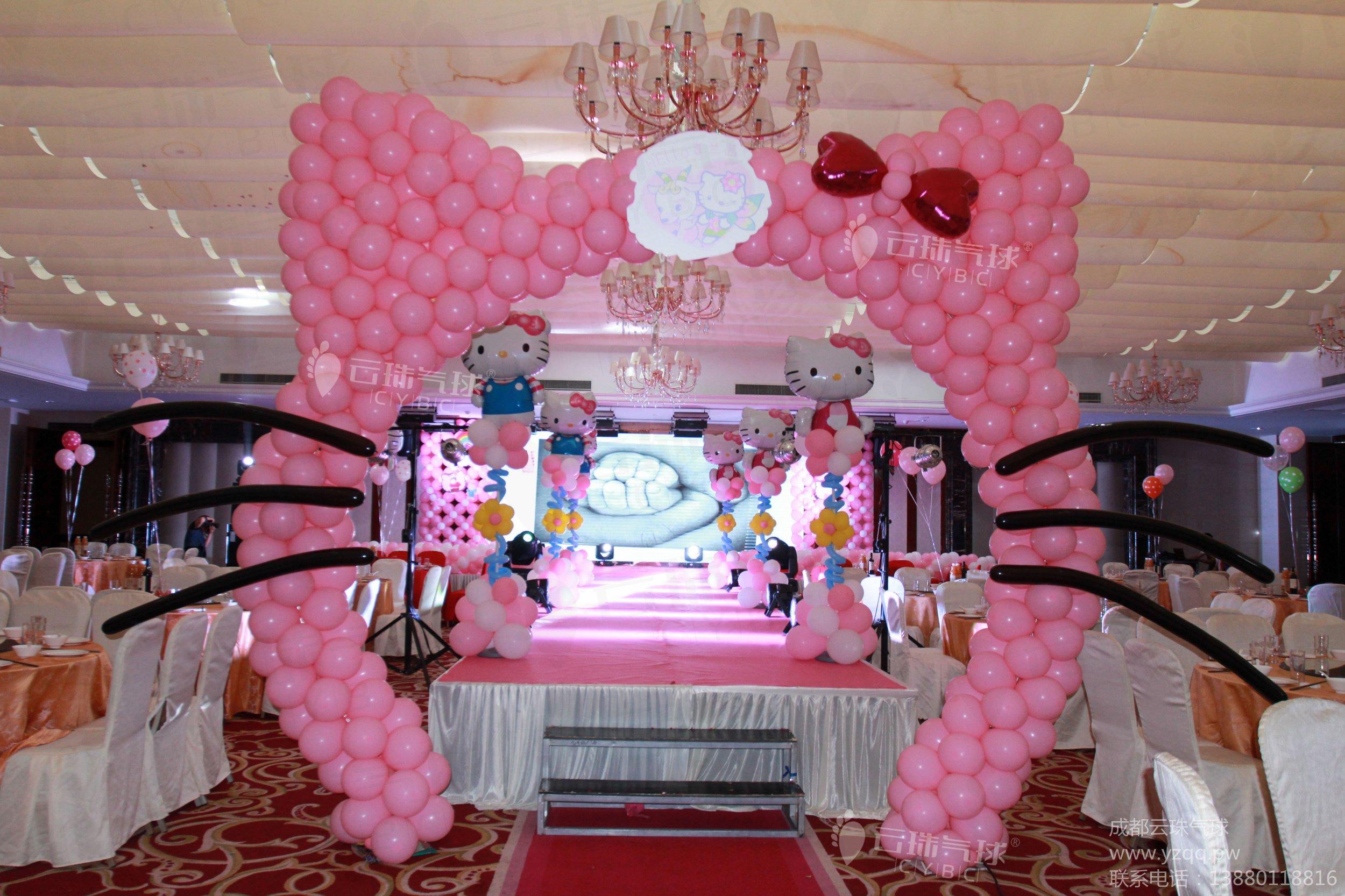 供应百日宴气球装饰/气球造型装饰/成都气球装饰/宝宝宴气球装饰