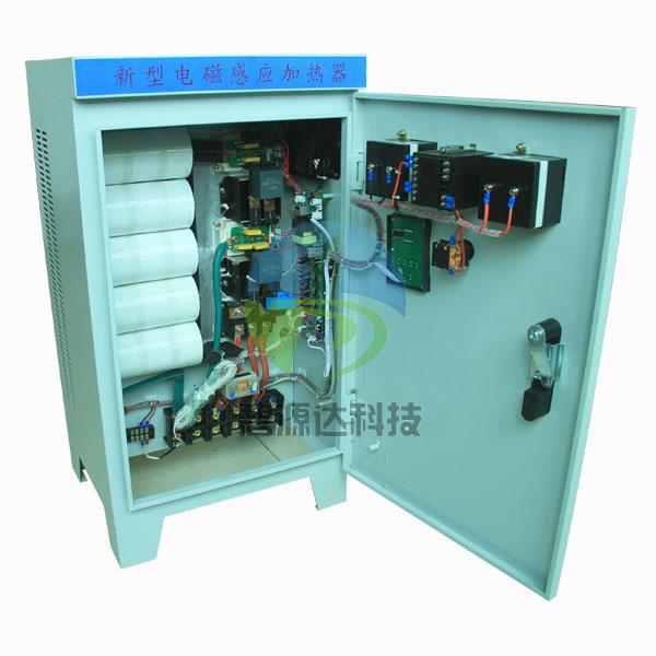 供应镀膜电磁感应加热装置