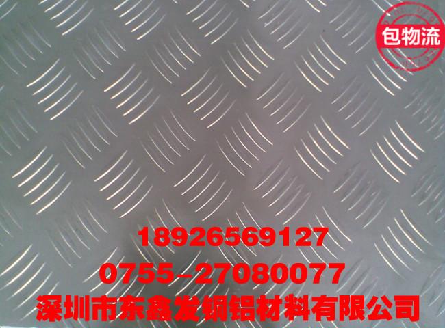 武汉供应纯花纹铝板.1070纯花纹铝板.1050铝板