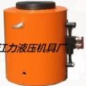 江力液压机具厂供应大吨位千斤顶|向用户提供提供安全、优质、高效的液压机具产品和服务