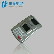 华蕊hx-801北京 ic卡售饭机,IC卡消费机