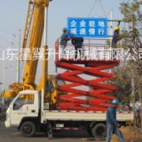 供应用于高空维修 高空清洗的10米车载式升降平台