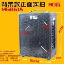供应吉他音箱米高861充电户外移动音响 广场跳舞卖唱演出教学会议乐器伴奏音响