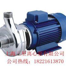 供应用于三星的南京六合厂家直销LQF耐腐蚀离心泵