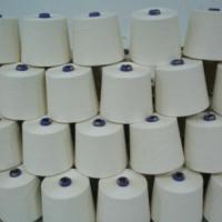 供应用于的精梳30支纯棉纱 JC30s 纯棉纱30支 精梳全棉纱30支
