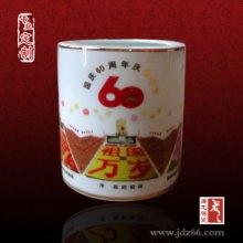 供应用于八一礼品带盖的八一纪念品定制党员纪念品厂家批发