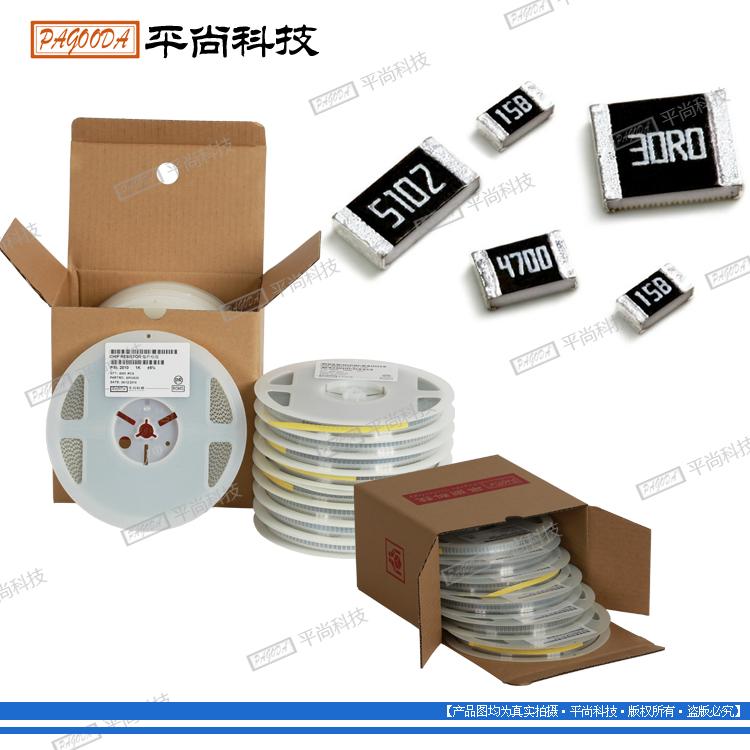 供应用于电源的贴片电阻封装0603 2.2uf,电阻分类
