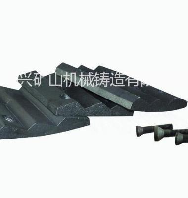 焦化厂高强破碎机锤柄图片/焦化厂高强破碎机锤柄样板图 (3)