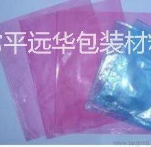 供应东莞PE胶袋生产厂家胶袋报价