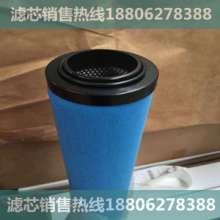 E9-24|盐城|杭州科林C350E精密滤芯|压缩空气精密滤芯-BEA系列ARS-100|厂家供应