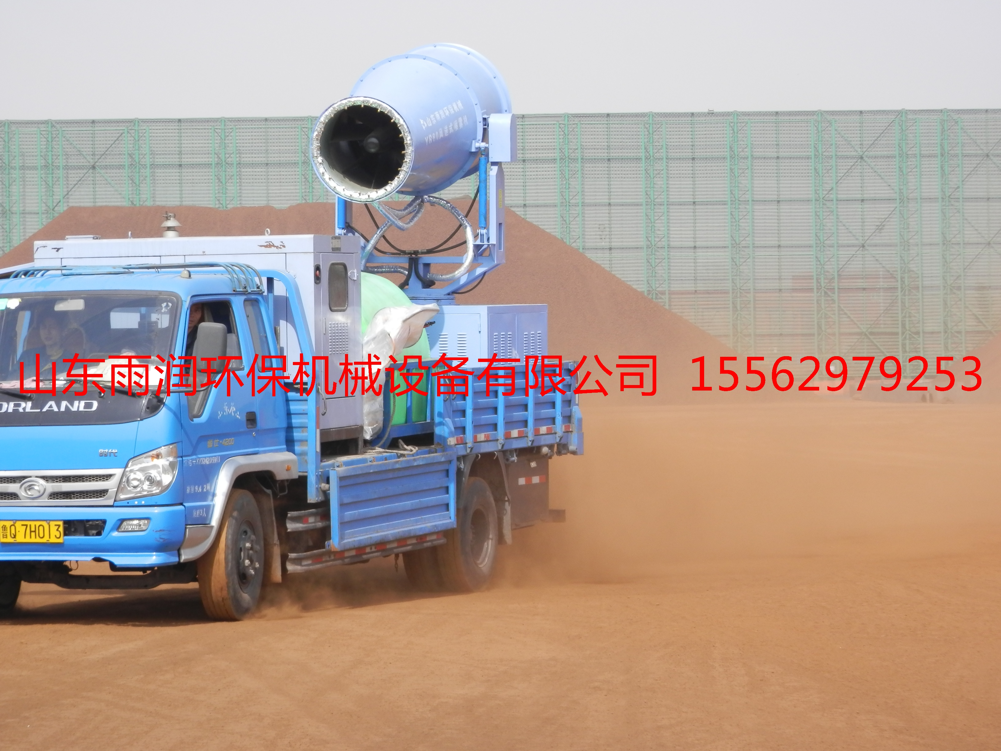 供应上饶风送式喷雾机,上饶风送式喷雾机价格,上饶风送式喷雾机专业生产厂家电话