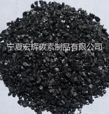 煤增碳剂图片/煤增碳剂样板图 (2)