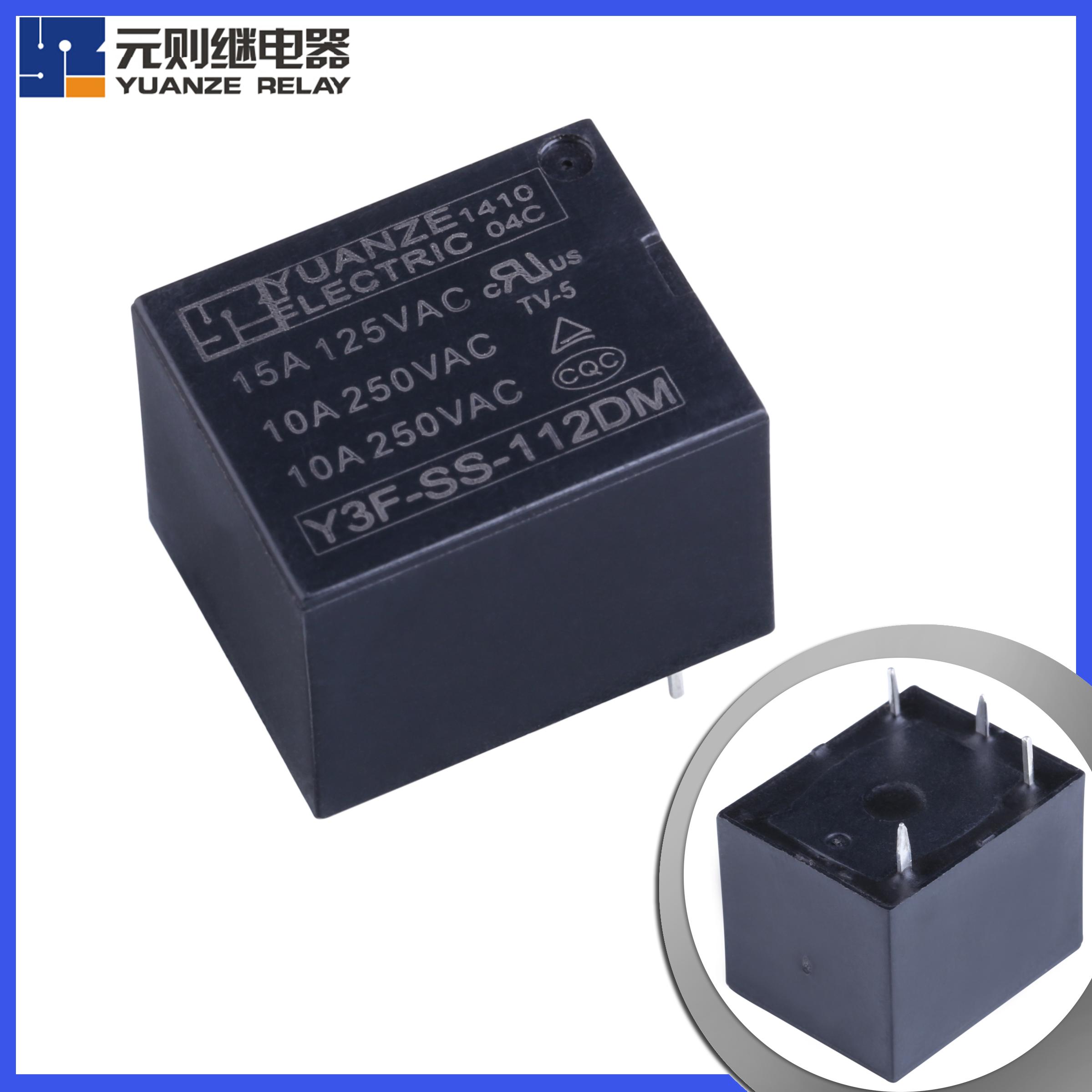 供应用于防盗装置的电磁继电器 12v防盗继电器 厂家直销 10年品质 值得信赖