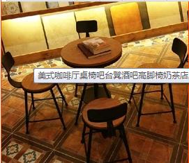 供应现代中式2015新款西餐厅咖啡厅桌椅/专业定制