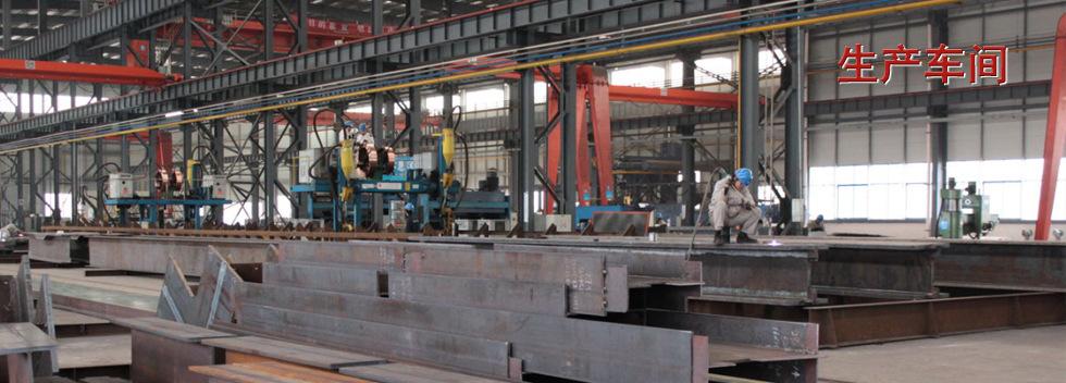 惠州钢结构厂房制作厂家价格