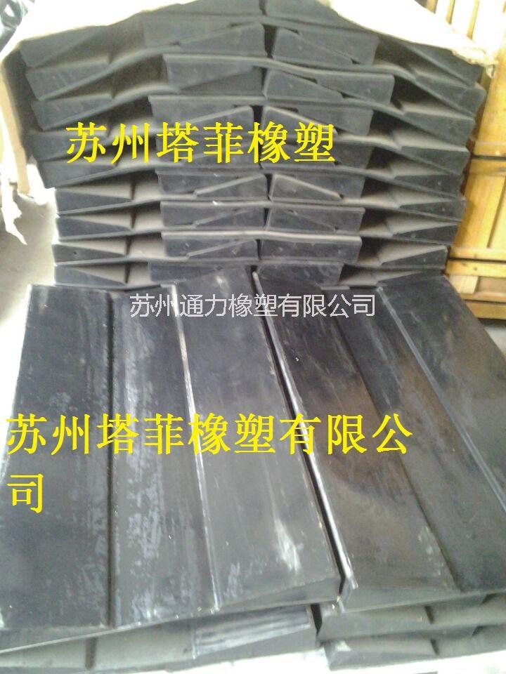 钢卷橡胶垫片1000 钢卷橡胶垫,江苏苏州