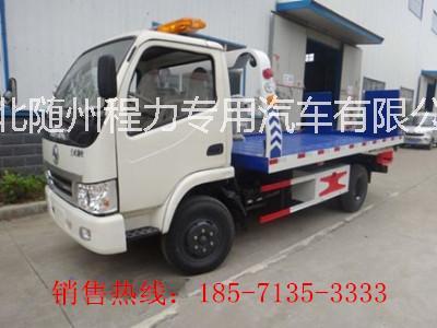 供应小型平板清障车,国四上蓝牌CLW5040TQZ4型清障车