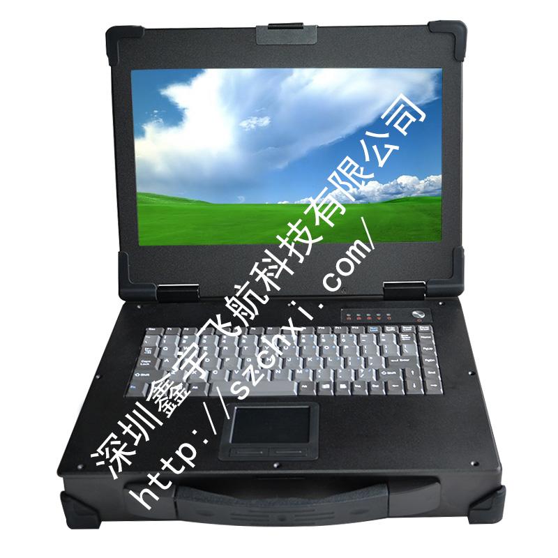 供应用于工业的14寸超薄 工业便携机 便携式笔记本