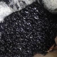供应用于道路抢修的沥青冷补料/沥青修补料北京专业厂家供应
